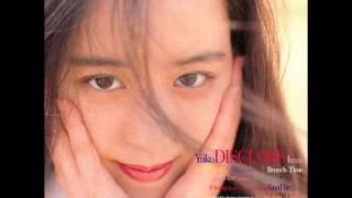 今井優子 - きれいになりたい