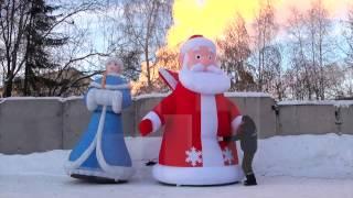 видео Надувной огромный Дед Мороз