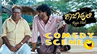 Video Chikkanna Kannada Comedy Scenes with Rajahuli |  Rajahuli Kannada Movie | Kannada Comedy Scenes download MP3, 3GP, MP4, WEBM, AVI, FLV Januari 2019