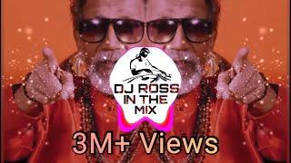 BALASAHEB THACKERAY DIALOGUE MASHUP REMIX STYLE 2019 SHIVSENA || DJ ROSS IN THE MIX ||