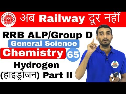 12:00 PM RRB ALP/Group D I GS by Vivek Sir | Hydrogen (हाइड्रोजन) Part II I Day#65
