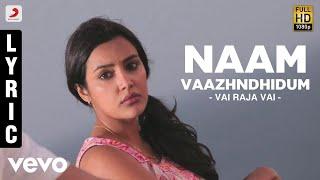 Vai Raja Vai - Naam Vaazhndhidum Lyric | Gautham Karthik, Priya Anand