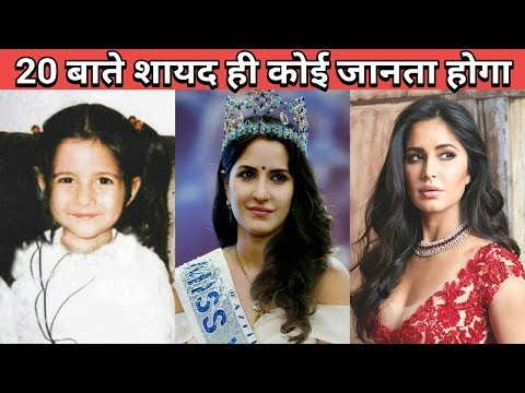 20 Facts You Didn't Know About Katrina kaif