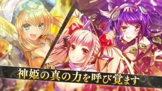 『神姫PROJECT A』PV