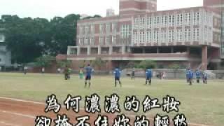 台南二中驪歌