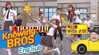 "BLACKPINK ""best dancer' Lisa ♡ Thai dancing style big blast (!) Knowing brother episode 87"