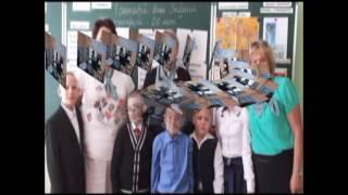 Карагандинская школа интернат для детей с нарушением слуха