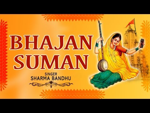 Bhajan Suman Best Bhajans by SHARMA BANDHU I Full Audio Songs Juke Box