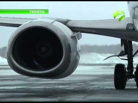 В Тюмени получил повреждение самолёт авиакомпании