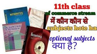 Subjects of commerce stream for class 11th