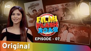 FILMI FLASHBACK EP #7 |RJ Ruchi|Screen Lovers (Part 2) Shahid | Kareena | Ranbir | Katrina