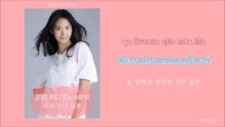 [Karaoke/Thaisub] Girls' Generation (SNSD) - Into The New World
