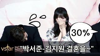 '쌈마이웨이' 시청률 공약, 박서준-김지원 쓰러진 '아무말 대잔치' (feat.김성오)