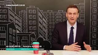 Рогозин и пропавший миллиард    Рассказывает Алексей Навальный