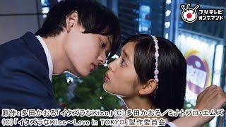 卒業式、直樹も内部進学が決まるが、進学できない金ちゃんは琴子との将...
