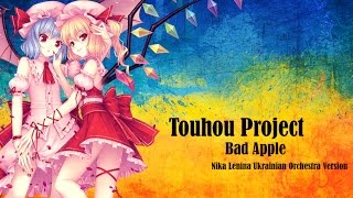 Touhou Project Bad Apple Nika Lenina Ukrainian Orchestra Version