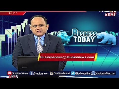 Studio N Business Today | 20th February 2018