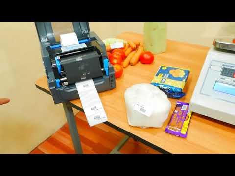 Supermarket Billing Grocery shop billing hardware and software complete price details 2020