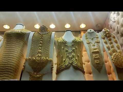 DUBAI GOLD MARKET !! GOLD SOUK DUBAI