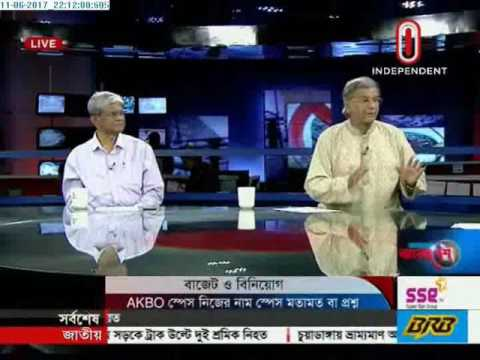 Ajker Bangladesh, 11 June 2017