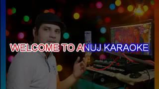 Joote Do Paise Lo Hum Aapke Hain Kaun Anuj Karaoke
