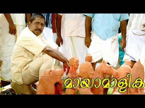 Subramaniapuram Tamil Movie HD MP4 Videos Download