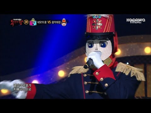 """""""Lazenca, Save Us"""" Cover By HaHyunWoo (Guckkasten) [The King Of Mask Singer Ep 44]"""