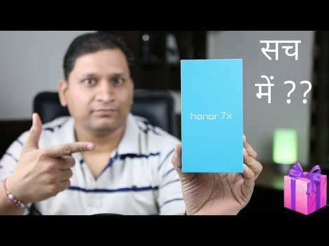 Honor 7X Unboxing & True Picture of Max View | Fake Camera Hype ??