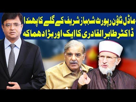 Dunya Kamran Khan Ke Sath - 6 December 2017 - Dunya News