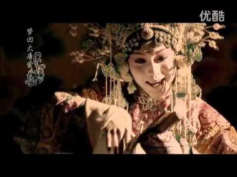 李玉刚《新贵妃醉酒》2011年最新完整版MV