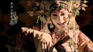 李玉刚《新贵妃醉酒》2011年最新完整版MV thumbnail