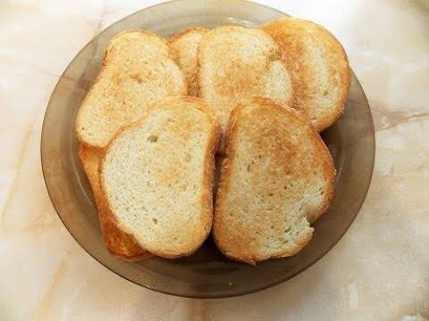 Как пожарить хлеб на сковородке