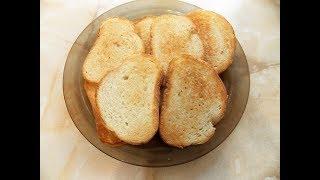Жареный батон без сэндвич-тостера