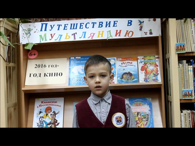 Изображение предпросмотра прочтения – СеменПадерин читает произведение «Поёт зима— аукает…» С.А.Есенина