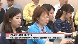S. Korea's foreign affairs key policy objective is to work towards peaceful resolution ...