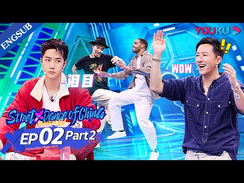 Download [Street Dance of China S4] EP2 Part2   The epic battle! Even Captain got tear in his eyes   YOUKU