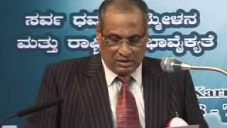 (1/3) Ahmadiyya: Justice S R Naik, Human Rights Karnataka India at Inter-Religious Conference 2008
