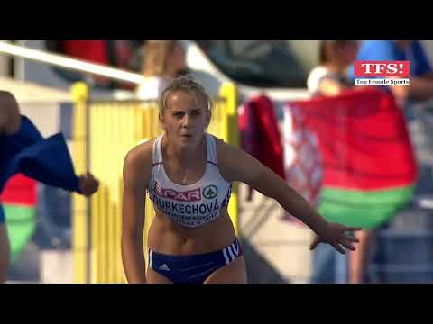 2017 - Triple Jump - U23 European Athletics Championships Bydgoszcz