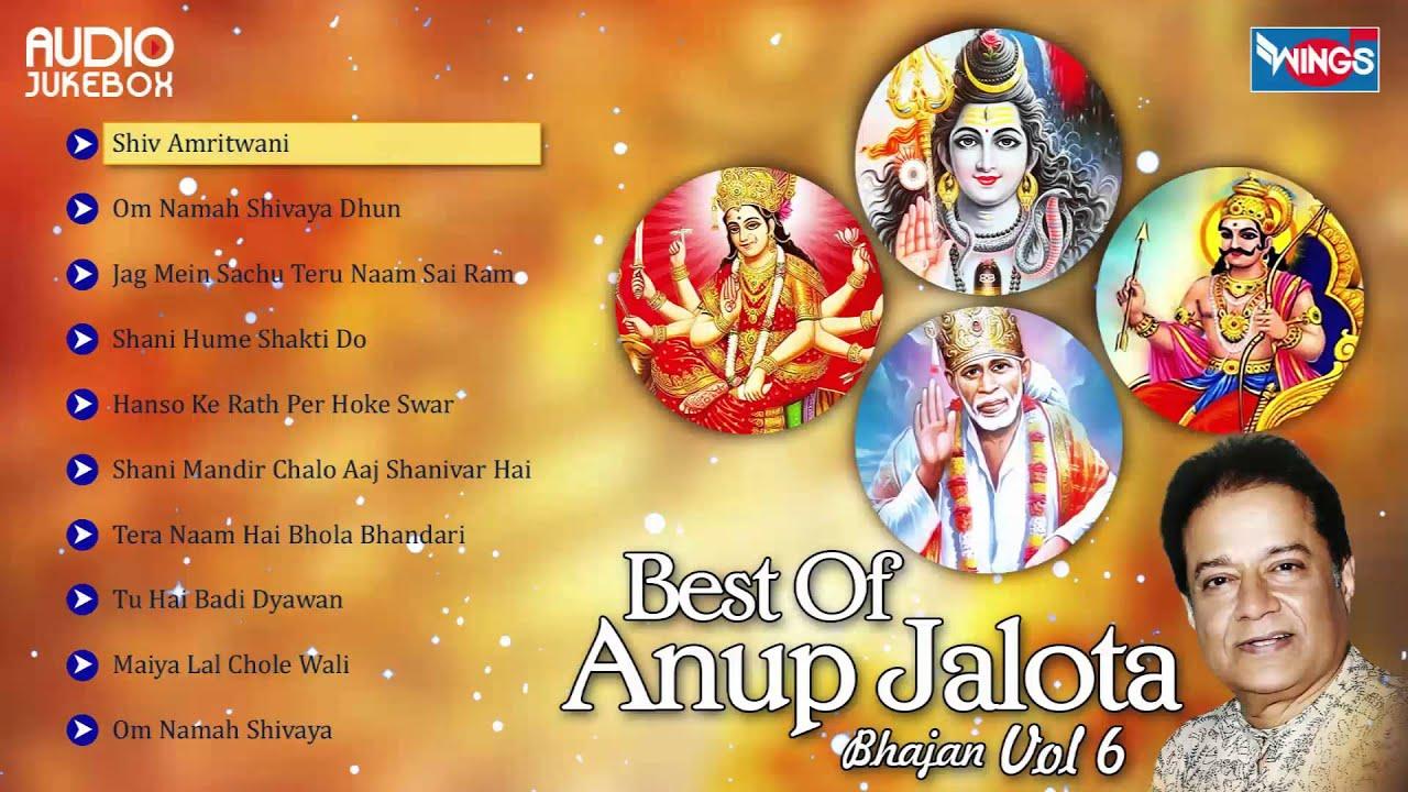 Bhajan by Anoop Jalota