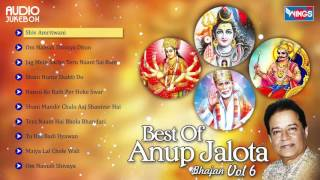 Best Of Anup Jalota Bhajans, Vol. 6 | Non Stop Hindi Devotional Songs | Anup Jalota Hit Bhajan