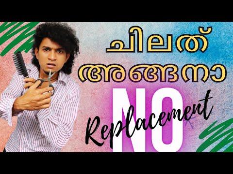 Download Barber Addict / Malayalam Vine / Ikru