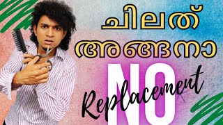 Barber Addict / Malayalam Vine / Ikru