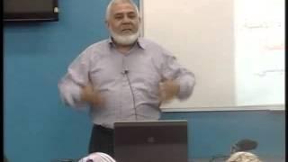 دراسات فلسطينية: النظام السياسي الفلسطيني - 4 [المحاضرة: 20/23]