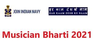 Indian Navy MR (Musician) Bhart 2021 / selection procedure