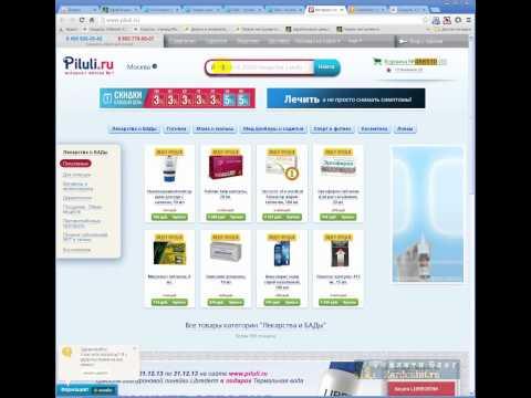 Партнерские программы для Медицинских сайтов