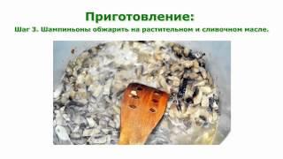 Первые блюда  Грибной крем суп с зеленью рецепт приготовления