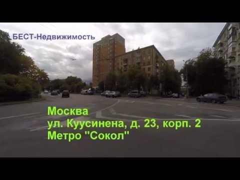 Аренда гаражей в Москве