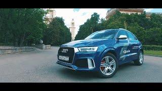 Audi rs Q3 2016 тест драйв - 340 л.с.