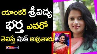 T.V Artist Srividya | Do You Now Anchor Srividya Husband | Srividya Videos | Telugu Tv Anchor Latest