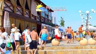 Затока. Уютная аллея, ведущая к морю. Видео.(Затока. Центральный курортный район. Одесская область. http://moreleto.com.ua/, 2013-08-20T18:30:07.000Z)